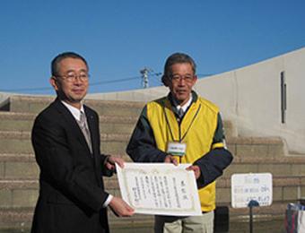 名古屋市から表彰されました